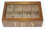 Коробочка для чая Tea&tea