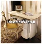 Письменный стол PELLEGATTA SC22