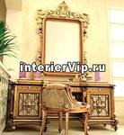 Туалетный столик RIVA 7046