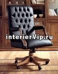 Кресло руководителя BTC INTERNATIONAL 443