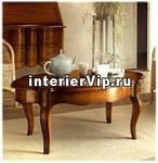 Стол журнальный MIRANDOLA M1003