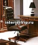 Кресло руководителя BTC INTERNATIONAL 493 - 1
