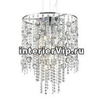 Подвесной светильник Ideal Lux Evasione SP8