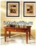 Стол журнальный MIRANDOLA H788