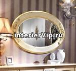 Зеркало TURRI TC250