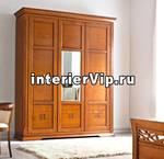 Шкаф PRAMA BO 10323