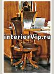Рабочее кресло Puccini MODENESE 7346