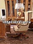 Кресло руководителя MEDICEA SIGNORINI COCO 886
