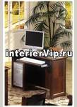 Компьютерный стол Bramante ANGELO CAPPELLINI 9691/P