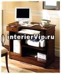 Компьютерный стол Moderne GIORGIO PIOTTO PG.05.013