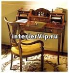 Письменный стол STILEMA 415