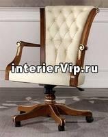 Рабочее кресло STILE ELISA 3090