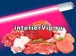 Лампа светодиодная для витрин с мясной продукцией (09642) G13 20W 410-480K LED-T8-20W/SM/G13/CL