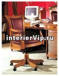 Рабочее кресло Puccini MODENESE 7349