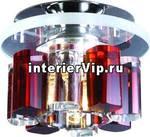 Встраиваемый светильник Novotech Caramel 369348