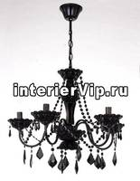 Подвесная люстра Favourite Pantera 1571-5P