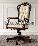 Рабочее кресло MIRANDOLA M2038/P
