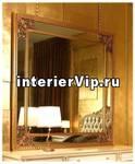 Зеркало F90 FRATELLI ORIGGI 93
