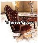 Кресло руководителя Notre Dame MICE 1809