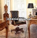 Рабочее кресло MINOTTI LUIGI & BENIGNO 1098/P