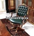 Кресло руководителя RUDIANA INTERIORS Z047