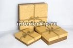 Набор декоративных подарочных коробок