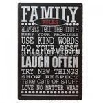 Табличка Family Rules