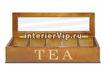 Коробочка для чая Tea