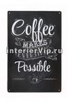 Табличка Coffee