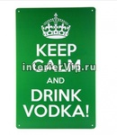 Табличка Keep calm and drink vodka