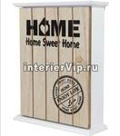 Ключница настенная Home sweet home