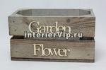 Деревянный ящик для цветов Garden flower