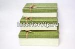 Набор подарочных картонных коробок (3шт.)