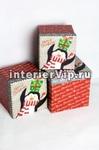 Комплект подарочных коробок Merry Christmas