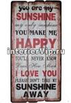 Табличка на стену Happy