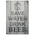 Табличка Save Water Drink Beer