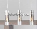 Светильник подвесной Vicky-3
