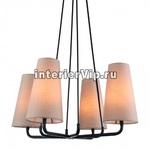 Подвесная лампа Primo 4 BK + LIGHT GR