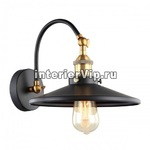 Настенный светильник Verda