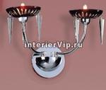 Светильник настенный Sfera-2