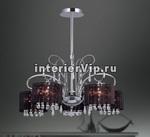 Светильник подвесной Span 5