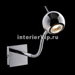 Светильник настенный  HARY-W